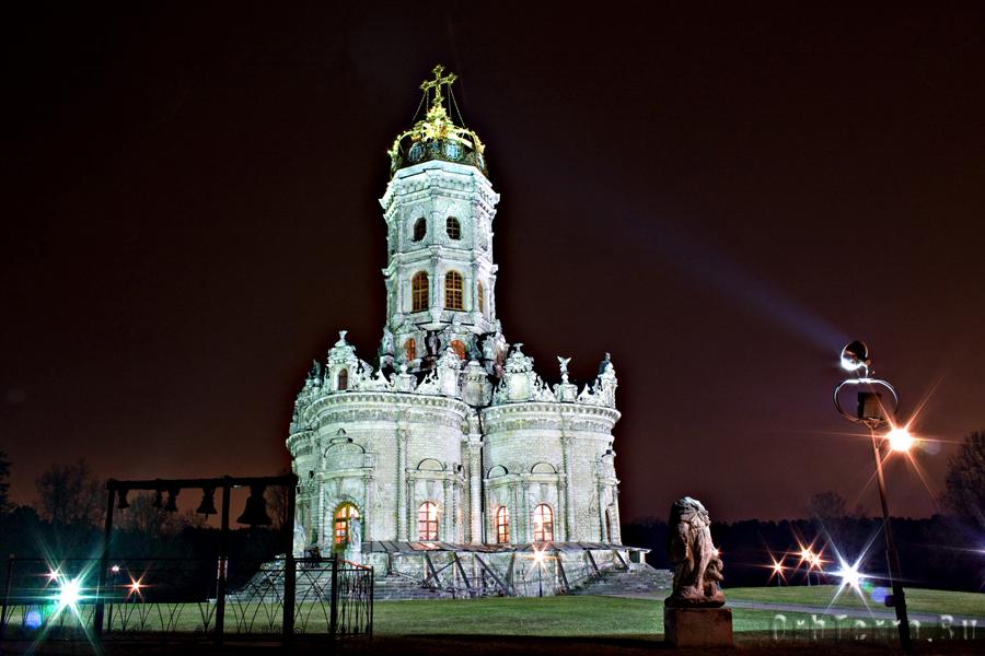 Храм Зна́мения Богоро́дицы