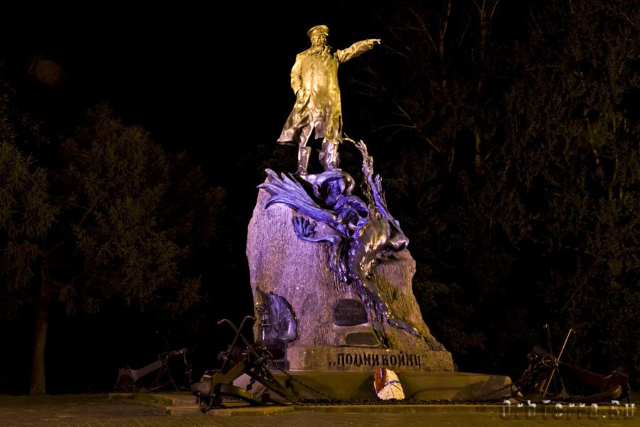 Памятник адмиралу С.О. Макарову