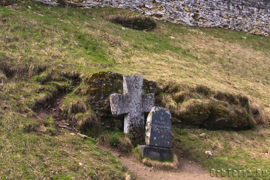 Здесь покоятся воины, убитые в 1657 году
