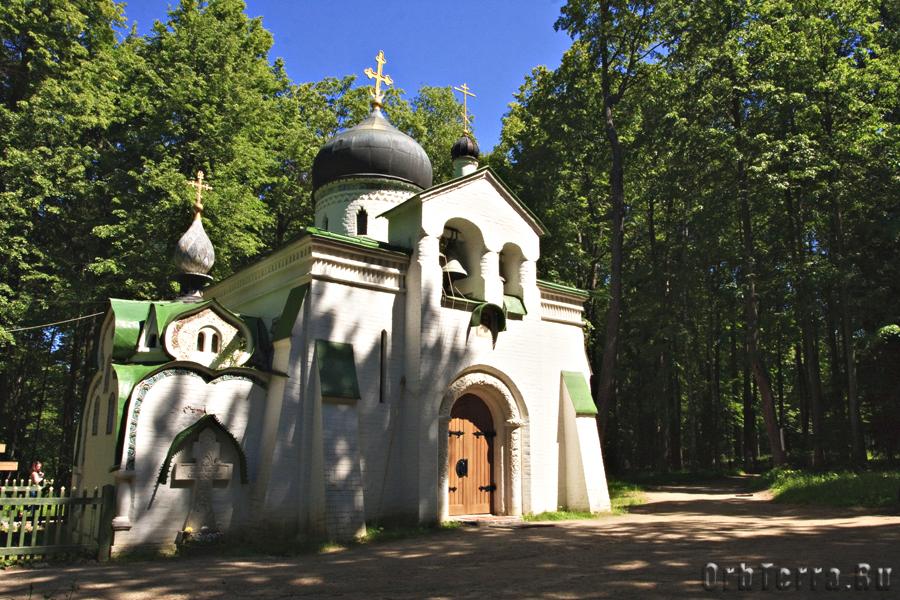Церковь Спаса Нерукотворного (по проекту В. М. Васнецова и В. Д. Поленова, 1881–1882)