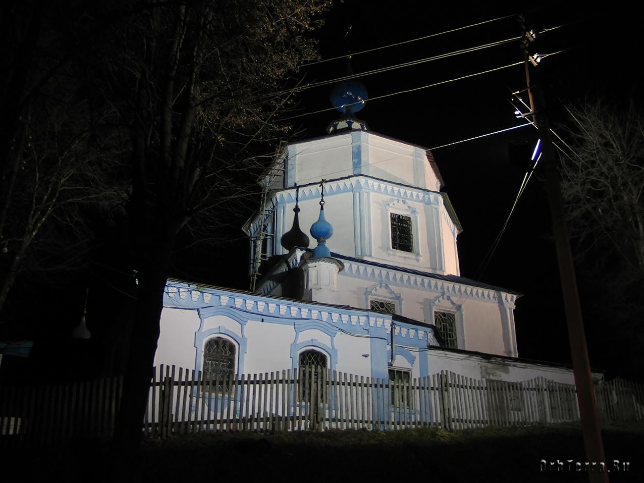 Церковь Рождества Христова (1754 г.).