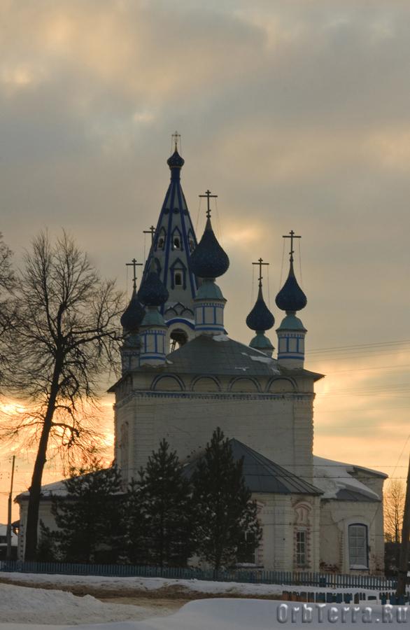 Троицкая церковь 1754 г.