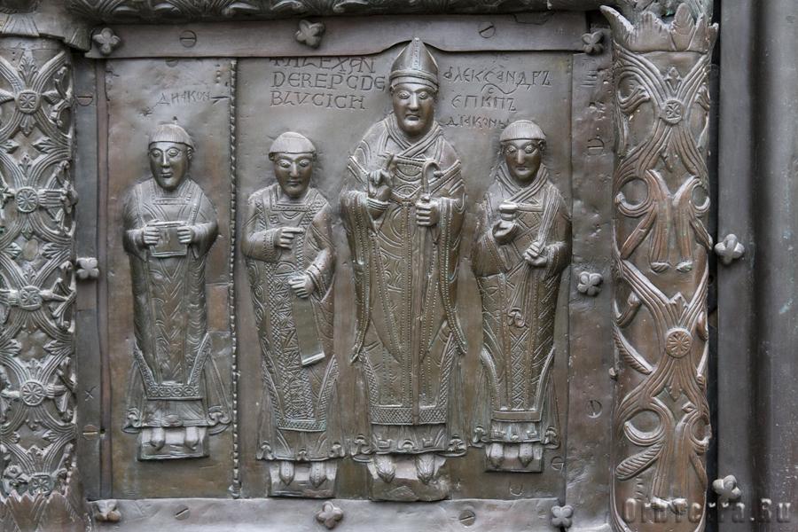 Изображения магдебургского епископа Вихмана (1152 - 1192) и плоцкого епископа Александра (1129 - 1156).