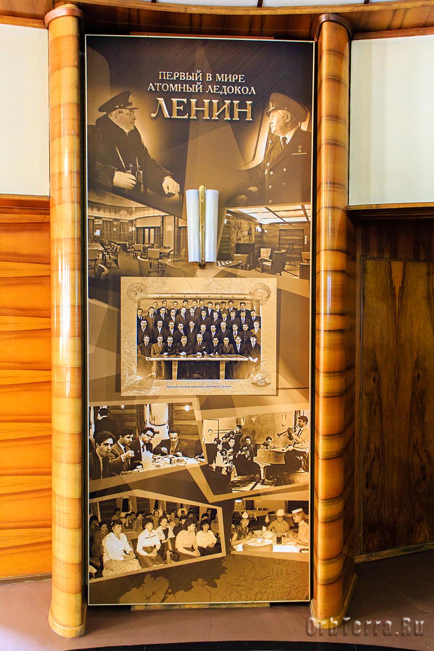 Панно с фотографиями знаменитостей, посещавших корабль